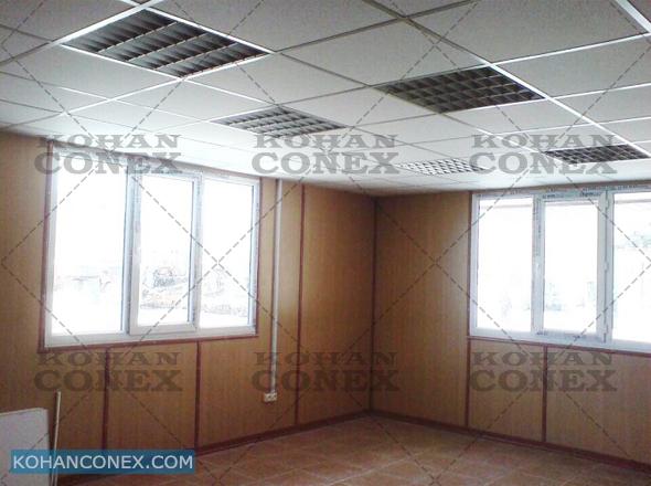 پوشش داخلی